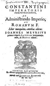 De Administrando Imperio (İmparatorluk Yönetimi Üzerine)
