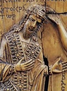 VII. Konstantinos